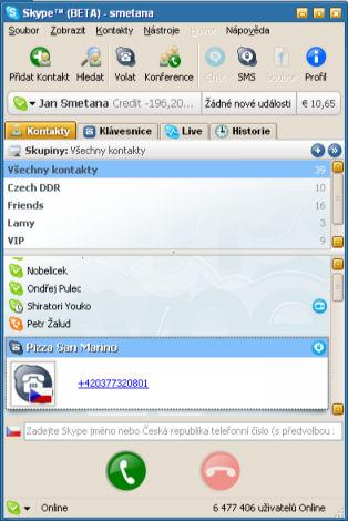 Skype 2.6 beta